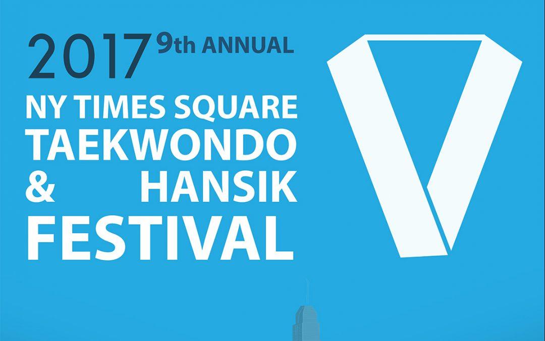 2017 NY Times Square Taekwondo & Hansik Festival