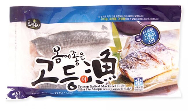 pre-packaged, frozen fish