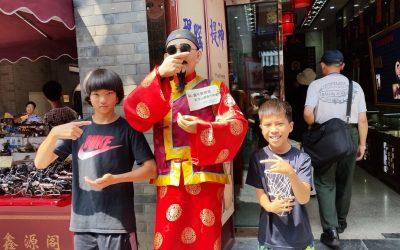 2018 China Culture Trip