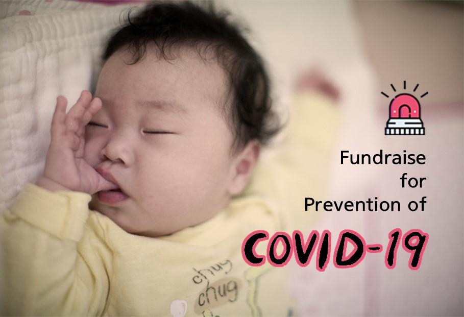 COVID-19 Prevention Fundraiser for Korea