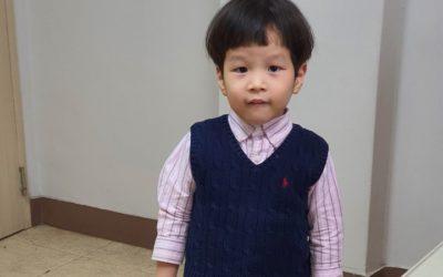 Korea Adoption Program Overview Webinar